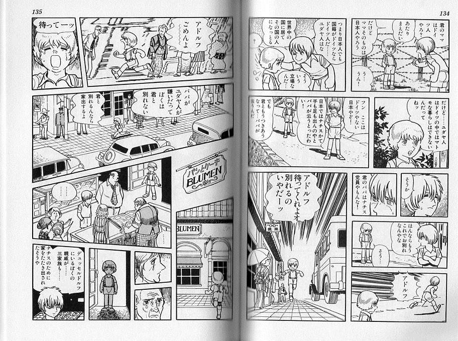 Comic Twitter ! | SSブログ